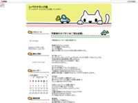 甲鉄城のカバネリ #4 「流る血潮」のスクリーンショット