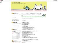 Classroom☆Crisis #7 「服部花子のいちばん長い日」のスクリーンショット