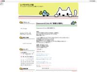 Classroom☆Crisis #9 「歓喜なき勝利」のスクリーンショット