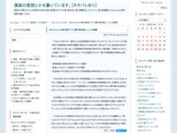 ぬらりひょんの孫 第百六十三幕「東京鬼ごっこ」の感想のスクリーンショット