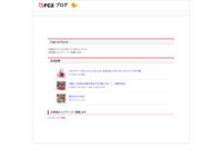 けいおん!(まんがタイムきららキャラット2012年2月号掲載)の簡単な紹介と感想のスクリーンショット