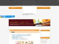 http://shinseikatuhitorigurashi.web.fc2.com/