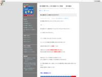 http://situnaireien.blog40.fc2.com/