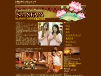 http://sonsiam.web.fc2.com/