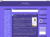 牙狼<GARO>-炎の刻印- 特別編 12/27 あらすじと感想 #GAROのスクリーンショット