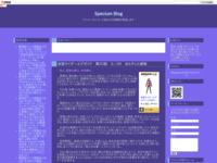 仮面ライダーエグゼイド 第20話 2/26 あらすじと感想のスクリーンショット