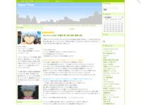 ぬらりひょんの孫 千年魔京 第13話「迷宮・鳥居の森」のスクリーンショット