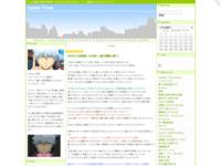 NARUTO疾風伝 243話「上陸!楽園の島?」のスクリーンショット