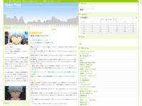 銀魂 244話「チェケラ!!」のスクリーンショット