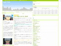 NARUTO疾風伝 253話「平和への懸け橋」のスクリーンショット