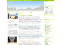 NARUTO疾風伝 254話「ドS級極秘任務」のスクリーンショット