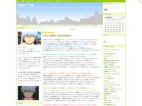 NARUTO疾風伝 255話「芸術家再び」のスクリーンショット