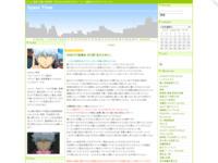 NARUTO疾風伝 261話「友のために」のスクリーンショット