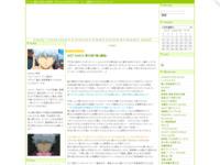 SKET DANCE 第59話「椿と雛菊」のスクリーンショット