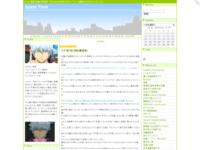 マギ 第7話「練紅覇登場」のスクリーンショット