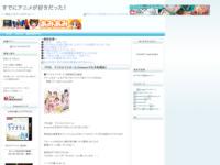 「PS3 アイドルマスター2」Amazonでも予約開始!のスクリーンショット