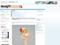 ■『WAVE 魔法少女まどか☆マギカ 巴マミ・スペシャルVer.』あみあみ&他店限定バージョンのスクリーンショット