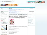 『けいおん!! ライブイベント ~Come with Me!!~』Blu-Ray メモリアルブックレット付【初回限定生産】8月3のスクリーンショット