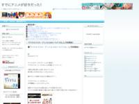 「アイドルマスター アニメ & G4U! パック VOL.2」予約開始!のスクリーンショット