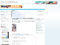 dengeki.com(電撃ドットコム)で『週間 とある科学の超電磁砲(レールガン)』が始動!のスクリーンショット