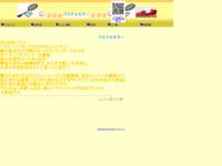 パステルカラー バドミントン新サークルのサイト画像