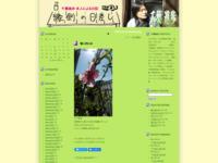 http://susumu-chiba.jugem.jp/