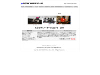 SNOW WAVE CLUB 横浜のサイト画像
