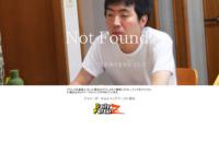 http://tabun.kaiketsu.nifty.com/