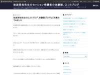 http://taikendan.hatenadiary.jp /