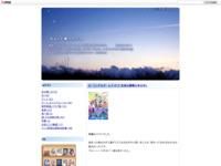 ローリング☆ガールズ #12「未来は僕等の手の中」のスクリーンショット