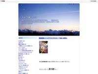 戦姫絶唱シンフォギアGX EPISODE 1「奇跡の殺戮者」のスクリーンショット