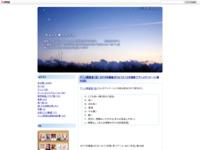アニメ調査室(仮) 2016冬調査2016/10-12月期終了アニメアンケート(第43回)のスクリーンショット