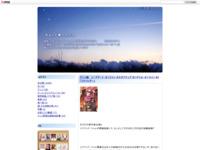 アニメ版 ソードアート・オンライン オルタナティブ ガンゲイル・オンライン #3「ファンレター」のスクリーンショット