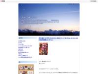 アニメ版 ソードアート・オンライン オルタナティブ ガンゲイル・オンライン #6「SAO失敗者(ルーザー)」のスクリーンショット