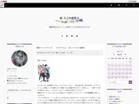 (書評)ソシャゲライター クオリアちゃん 恋とシナリオと報酬をのスクリーンショット