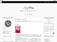 (書評)国芳猫草子 おひなとおこまのスクリーンショット