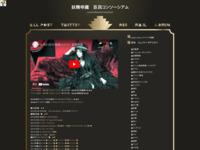 Lovely Girls Anthem / 麻生夏子 / 探偵オペラ ミルキィホームズ 第2幕のスクリーンショット