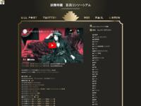 NEW COMPILATION ALBUM 未来日記インスパイアードアルバム Vol.2 ~因果律デシベル~  リリース情報Bのスクリーンショット