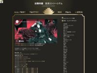 魔法少女まどか☆マギカ 劇場版 infoAのスクリーンショット