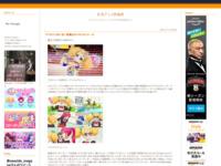 アイカツ! #55 合い言葉はオケオケオッケー☆のスクリーンショット