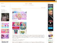 アイカツ! #64 ラッキーアイドル☆のスクリーンショット