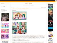 Go! プリンセスプリキュア #17 まぶしすぎる!きらら、夢のランウェイ!のスクリーンショット