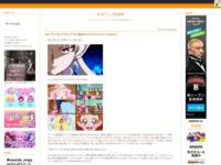 Go! プリンセスプリキュア #18 絵本のヒミツ!プリンセスってなぁに?のスクリーンショット
