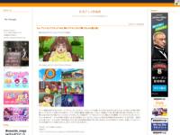 Go! プリンセスプリキュア #42 夢かプリキュアか!?輝くきららの選ぶ道!のスクリーンショット
