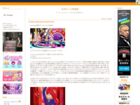 アイカツ! #165 ルミナス☆クリスマスのスクリーンショット
