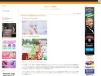 アイカツスターズ! #54 きらら☆フワフワ~なアイドルのスクリーンショット