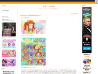 アイカツスターズ! #74 ふわもこ☆フレンズのスクリーンショット