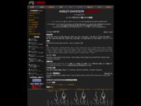 HARLEY-DAVIDSON日本鉄馬協会・スクリーンショット