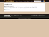 サバイバルゲームサークルのサイト画像