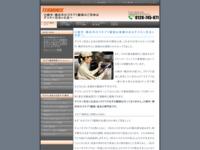 http://tmx.duskin-pro.com/